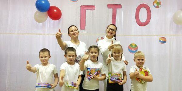 Спортивный марафон для дошкольников «Дошколенок, будь готов!»