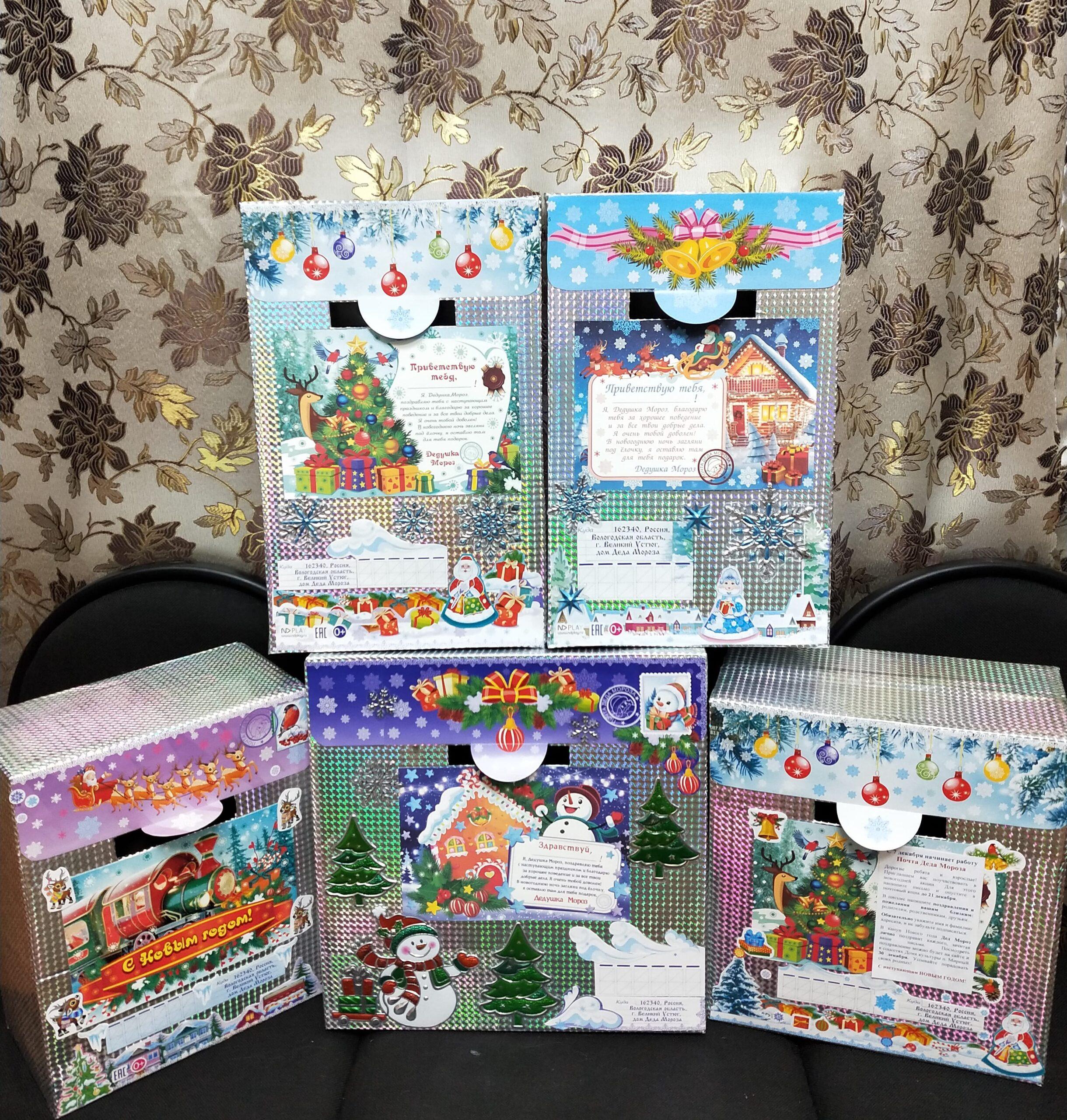 Совсем скоро начнет работу Почта Деда Мороза.