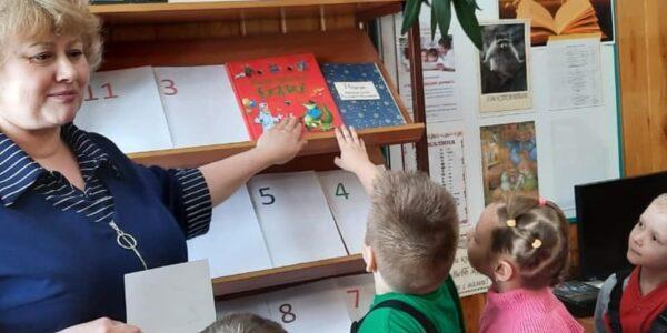 """Мероприятие было приурочено к проведению """"Недели детской книги"""""""