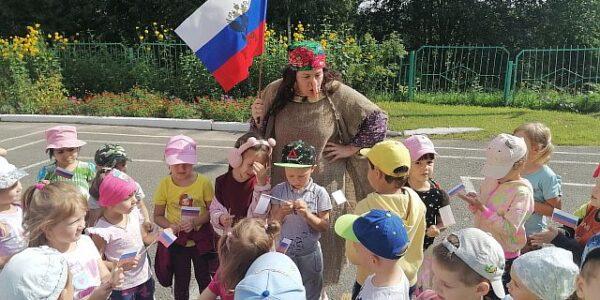 """Образовательный терренкур """"Флаг России"""""""